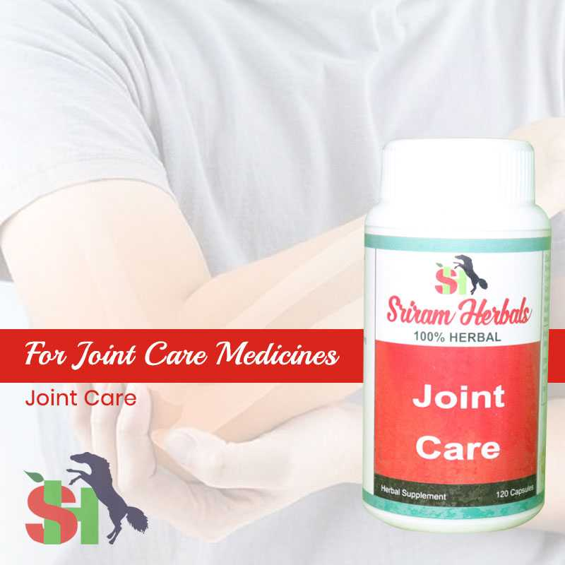 Buy JOINT CARE MEDICINES Online in Dharmapuri