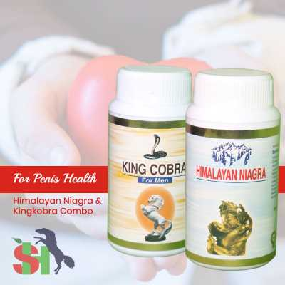 Buy Himalayan Niagra And KingCobra Combo Online in Karol Bagh