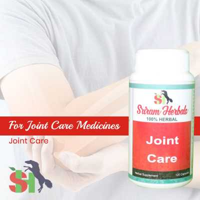 Buy JOINT CARE MEDICINES Online in Kishtwar