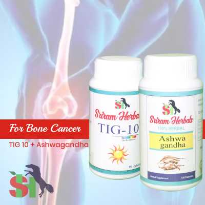 Buy TIG 10 + Ashwagandha - Bone Cancer Online in Kushinagar