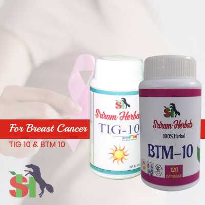 Buy TIG 10 & BTM 10 - BREAST CANCER Online in Sheohar